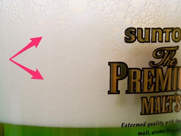 ビールサーバーで注いだ泡の違い