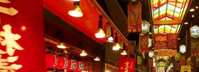 京都で食べ歩き・ランチ。錦市場のおすすめ