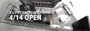 KUSHITANI PERFORMANCE STORE 清水店
