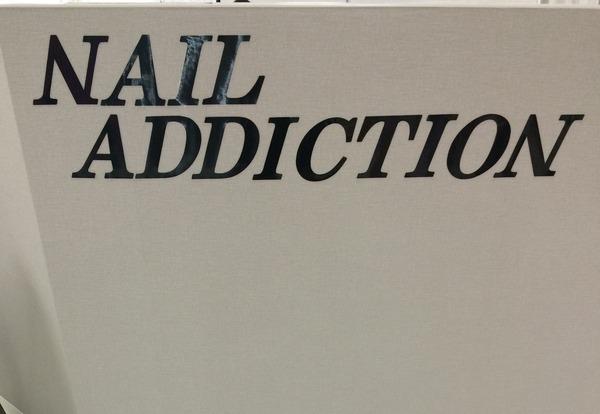 ネイルアディクション (NAIL ADDICTION)