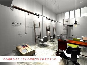 ゴッソ(GOSSO)