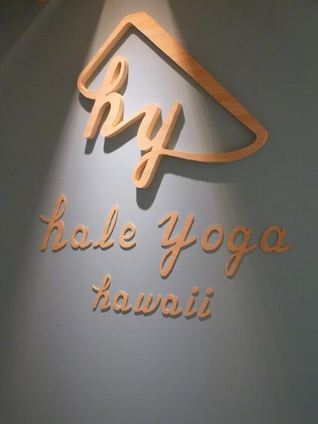Hale Yoga Hawaii