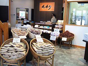 北かり 旭川本店