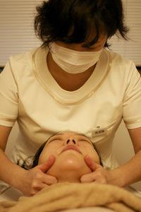 Total Skin Care TaaNa