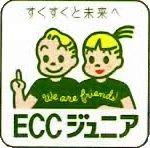 ECCジュニア BS 花城教室