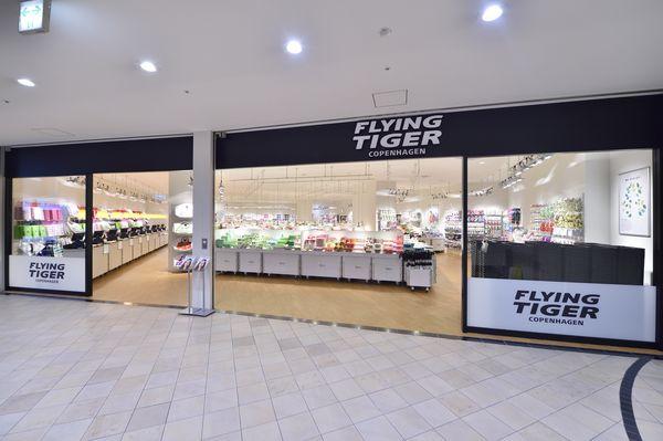 タイガー 店舗 フライング