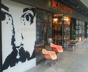 magnets 大阪