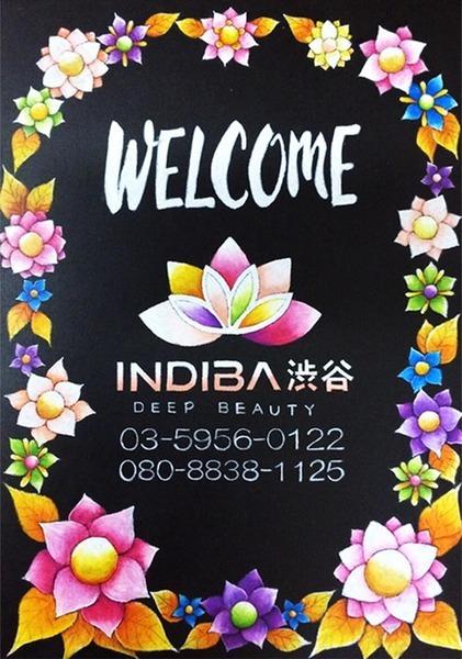 インディバ 大宮(INDIBA)