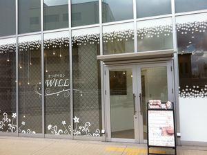 まつげサロンWILL 新潟駅南LEXN2店