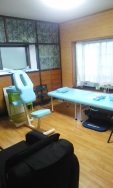 鍼灸マッサージ みなみ治療院