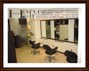 Haru Hair