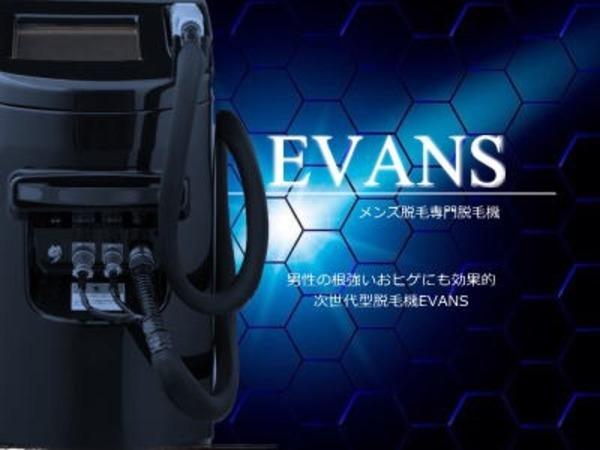 静岡県・浜松市メンズ脱毛専門 Evans
