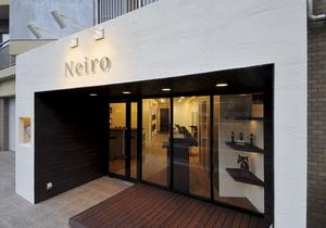 音色(Neiro)
