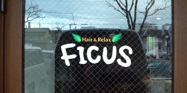 ヘアーアンドリラックスフィカス(Hair&Relax FICUS)