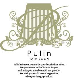 Pulin-hair room
