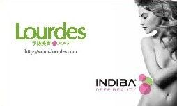 予防美容 Lourdes