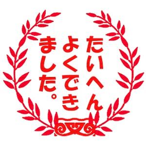 駒場車庫前駅/函館市電2系統 ...