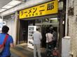 初「ラーメン二郎 横浜関内店」で ゼンマシ