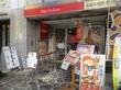 市ヶ谷・麹町郵便局隣 黄金の塩らぁ麺 ドゥエイタリアン市ヶ谷店