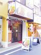 【ランチ】 ステーキ定食 Uni★Ya 神戸市中央区元町通1-13-17 元町ビル 101 元町
