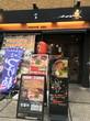 激辛ラーメンもあり!麺屋 宗 高田馬場本店