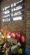 海老好きはぜひ!海老つくしの新店舗が5/13にオープン!/R shurimp 新宿