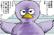 【お知らせ】「そうだ埼玉.com」に埼玉vs千葉の記事を掲載しました