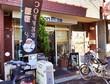 Moon Rize(ムーンライズ)/川崎大師駅エリアにある喫茶店、モーニングサービスは12時までOK!!!
