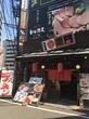 【7回目】7年ぶり7回目の訪問「黒門@西新宿」