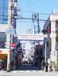 【ランチ】 ビフカツ+ハンバーグ 洋食の店 もなみ 大阪市中央区谷町6-3-14 谷町六丁目