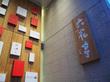 六花亭 札幌本店/1個から買える銘菓とイートインスペースで食べるマルセイバターサンドアイス