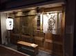 飲める天ぷら屋!『博多天ぷら ながおか』オープン