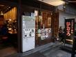 ◆味源の系譜を継ぐ北海道系味噌ラーメン◆