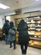 墨絵売店 新宿店(墨繪)/レストラン併設のパン屋さんでパンを購入!