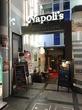 Napoli's PIZZA&CAFFE(ナポリス)@奈良 角振町 ピッツァ