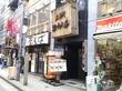 ワンコイン500円のマグロ丼ランチを目指して 漁十八番@渋谷