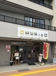 OMUHIKO(おむひこ、オムヒコ)@長浜 滋賀県長浜市 オムライスが有名なお店でガッツリラーメン