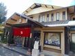 和食処 水月:岡崎市のランチ