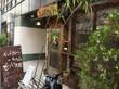 キーマと茄子のカレーにうま辛ソースを♪@もりやま屋