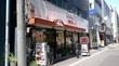 台東区東上野(上野):レストラン サム