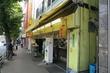 ホープ軒(千駄ヶ谷)Part2