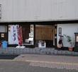 護国寺・蕎麦居酒屋の弁慶♪ お蕎麦は2玉で出てきます。