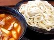 旨辛肉汁うどん ( 中盛 辛さレベル1 ) を頂きました。 at 武蔵野うどん 藤原 北与野本店