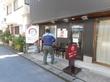 麺処 鴨と軍鶏(かもとしゃも)@八王子 東京都八王子市 鴨をメインとしたおすすめラーメン店