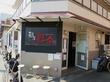 辛味噌らーめん【麺屋 彩々】@大阪府大阪市阿倍野区阪南町