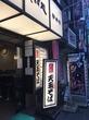いかにも東京の立食いそばはうまいね @ かめや