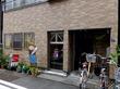 日本橋人形町「レモン」で喫茶店モーニング