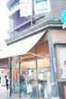晩ご飯 『宮川食鳥鶏卵』で購入した鶏肉で親子丼