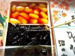 子どもの頃から変わらぬ美味しさ💛大好き沼の家の「大沼だんご」