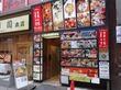 新宿で食べられる朝ラーメン!くまもと桂花 新宿ふぁんてん